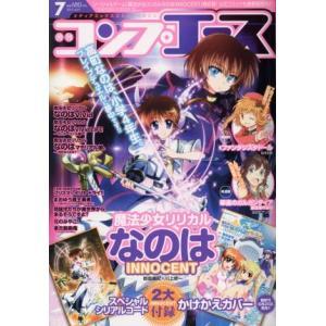コンプエース(2013年7月号) 月刊誌/KADOKAWA(その他)|bookoffonline