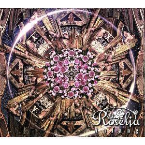 BanG Dream!:Anfang(初回限定盤)(Blu−ray Disc付)/Roselia