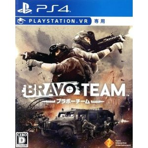 【PSVR専用】Bravo Team/PS4|bookoffonline