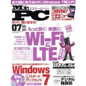MR.PC(2014年7月号) 月刊誌/晋遊舎(その他)|bookoffonline