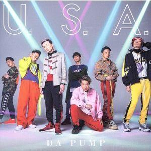 U.S.A.(初回生産限定盤B)(DVD付)/DA PUMP