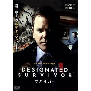 サバイバー DVD−BOX1/キーファー・サザーランド(出演、製作総指揮),ナターシャ・マケルホーン,エイダン・カント|bookoffonline