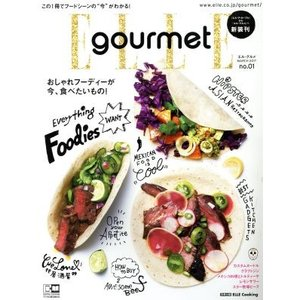 Elle gourmet(no.01 MARCH 2017) 隔月刊誌/講談社(その他)|bookoffonline