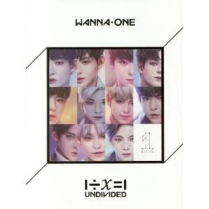 【輸入盤】1÷X=1(Undivided)/Wanna One bookoffonline