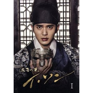 仮面の王 イ・ソン DVD−BOXI/ユ・スンホ,キム・ソヒョン,エル(キム・ミョンス)