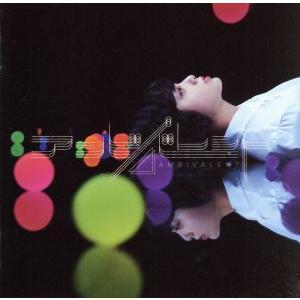 アンビバレント(TYPE−A)(DVD付)/欅坂46