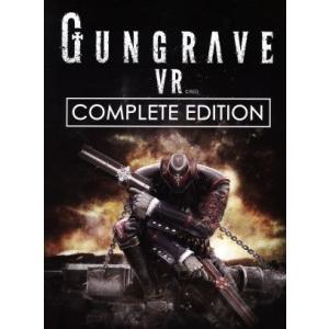 【PSVR専用】GUNGRAVE VR COMPLETE EDITION <限定版>/PS4