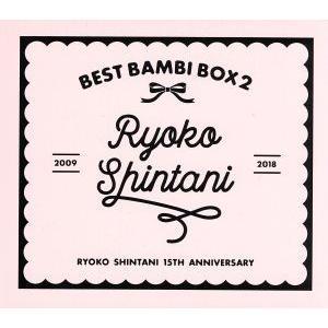 BEST BAMBI BOX 2/新谷良子|bookoffonline