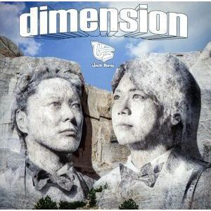 dimension(通常盤)/Uncle Bomb