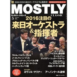 MOSTLY CLASSIC(5 MAY 2016) 月刊誌/日本工業新聞社(編者)|bookoffonline