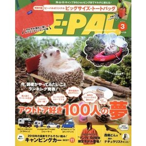 BE‐PAL(3 MARCH 2018) 月刊誌/小学館(その他)|bookoffonline
