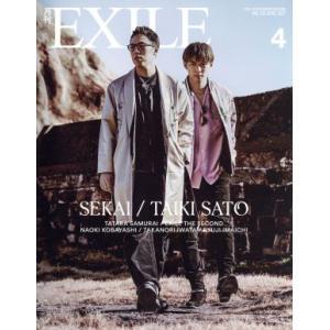 月刊 EXILE(4 2017) 月刊誌/LDH(その他)|bookoffonline