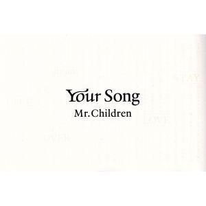 Your Song/Mr.Children(著者)