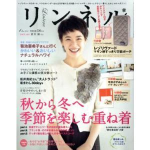 リンネル(1 Jan. 2014) 月刊誌/宝島社(その他)|bookoffonline