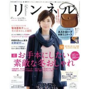 リンネル(2 Feb. 2014) 月刊誌/宝島社(その他)|bookoffonline