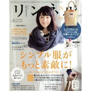 リンネル(3 March 2015) 月刊誌/宝島社(その他)|bookoffonline