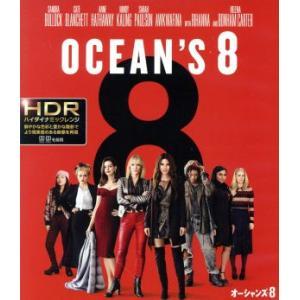 オーシャンズ8(4K ULTRA HD+Blu−ray Disc)/サンドラ・ブロック,ケイト・ブラ...