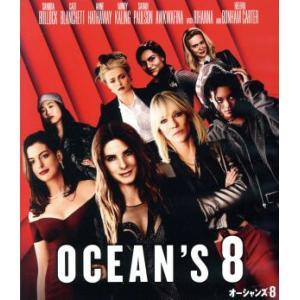 オーシャンズ8 ブルーレイ&DVDセット(Blu−ray Disc)/サンドラ・ブロック,ケイト・ブ...