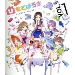ひもてはうす Vol.1(Blu−ray Disc)/バウンスィ(原作、アニメーション制作),洲崎綾...