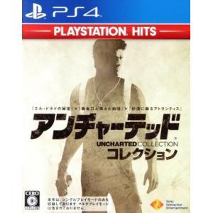 アンチャーテッド コレクション PlayStation Hits/PS4
