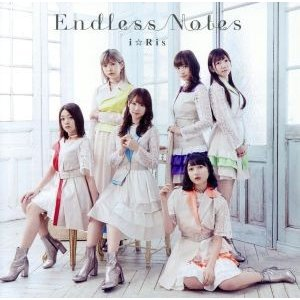 Endless Notes/i★Ris
