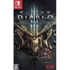 ディアブロIII エターナルコレクション/NintendoSwitch|bookoffonline