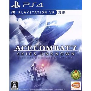 エースコンバット7 スカイズ・アンノウン/PS4