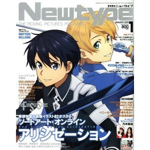 Newtype(JANUARY 2019 1) 月刊誌/KADOKAWA(その他)|bookoffonline