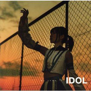 My name is IDOL(Type.B)/空野青空