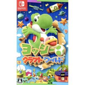 ヨッシークラフトワールド/NintendoSwitch|bookoffonline