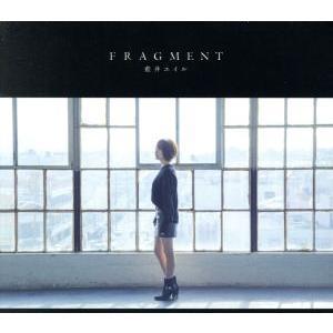 FRAGMENT(初回生産限定盤B)(DVD付)/藍井エイル