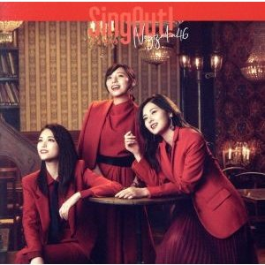 Sing Out!(TYPE−B)(Blu−ray Disc付)/乃木坂46|bookoffonline
