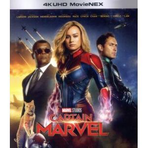 キャプテン・マーベル 4K UHD MovieNEX(4K ULTRA HD+3Dブルーレイ+Blu...