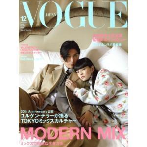 VOGUE JAPAN(12 December 2019 No.244) 月刊誌/プレジデント社|bookoffonline
