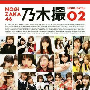 乃木坂46写真集 乃木撮(VOL.02)/乃木坂46