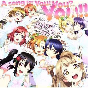 ラブライブ!:A song for You! You? You!!(Blu−ray Disc付)/μ's bookoffonline