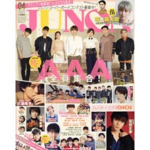JUNON(04 April 2017) 月刊誌/主婦と生活社|bookoffonline
