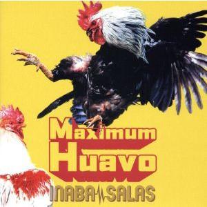 Maximum Huavo(初回限定盤)(Blu−ray Disc付)/INABA/SALAS(B'z)|bookoffonline