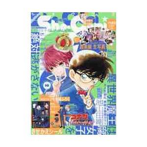 Sho−Comi(少女コミック) 2021年5月5日号