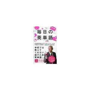 James M.Va 朝日新聞出版 2013年09月