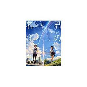 角川書店 2016年08月