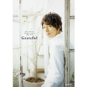 Grateful Wataru Hatano 5th Anniversary ☆ Artist Book / 羽多野 渉 著|books-ogaki