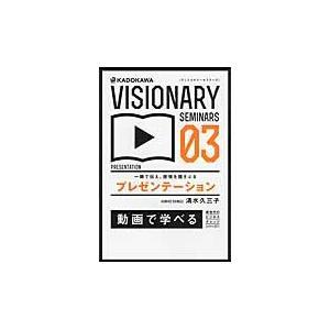 清水久三子/著 角川書店 2014年12月