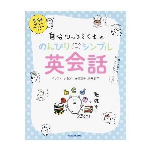 ナガノ イラスト 角川書店 2018年01月
