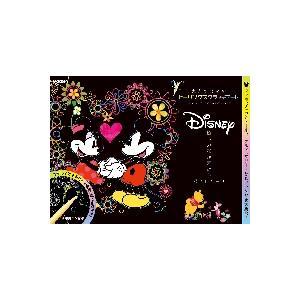 Disney癒しのなかまたちポストカード|books-ogaki