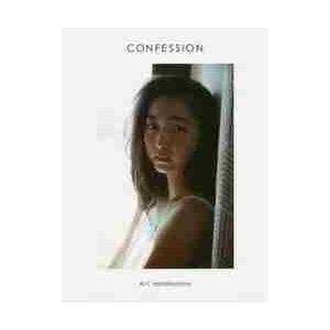 畠山愛理写真集 CONFESSION / 薮田 修身 撮影
