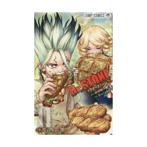Dr.STONE  11 / Boichi 画|京都 大垣書店オンライン