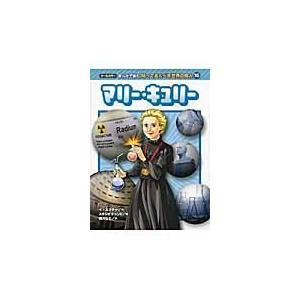 イスクチャ/文 スタジオチョンビ/絵 猪川なと/訳 岩崎書店 2014年12月