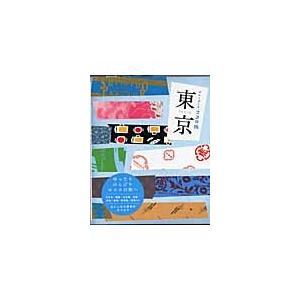 東京|books-ogaki
