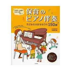 阿部 直美 監修 日本文芸社 2011年11月